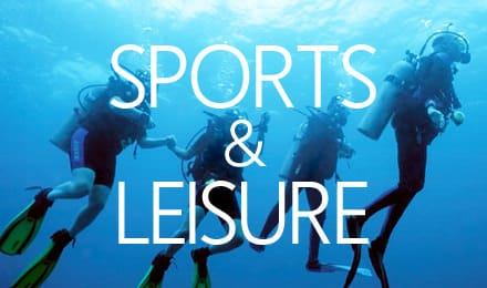 View all of our sports and leisure activities